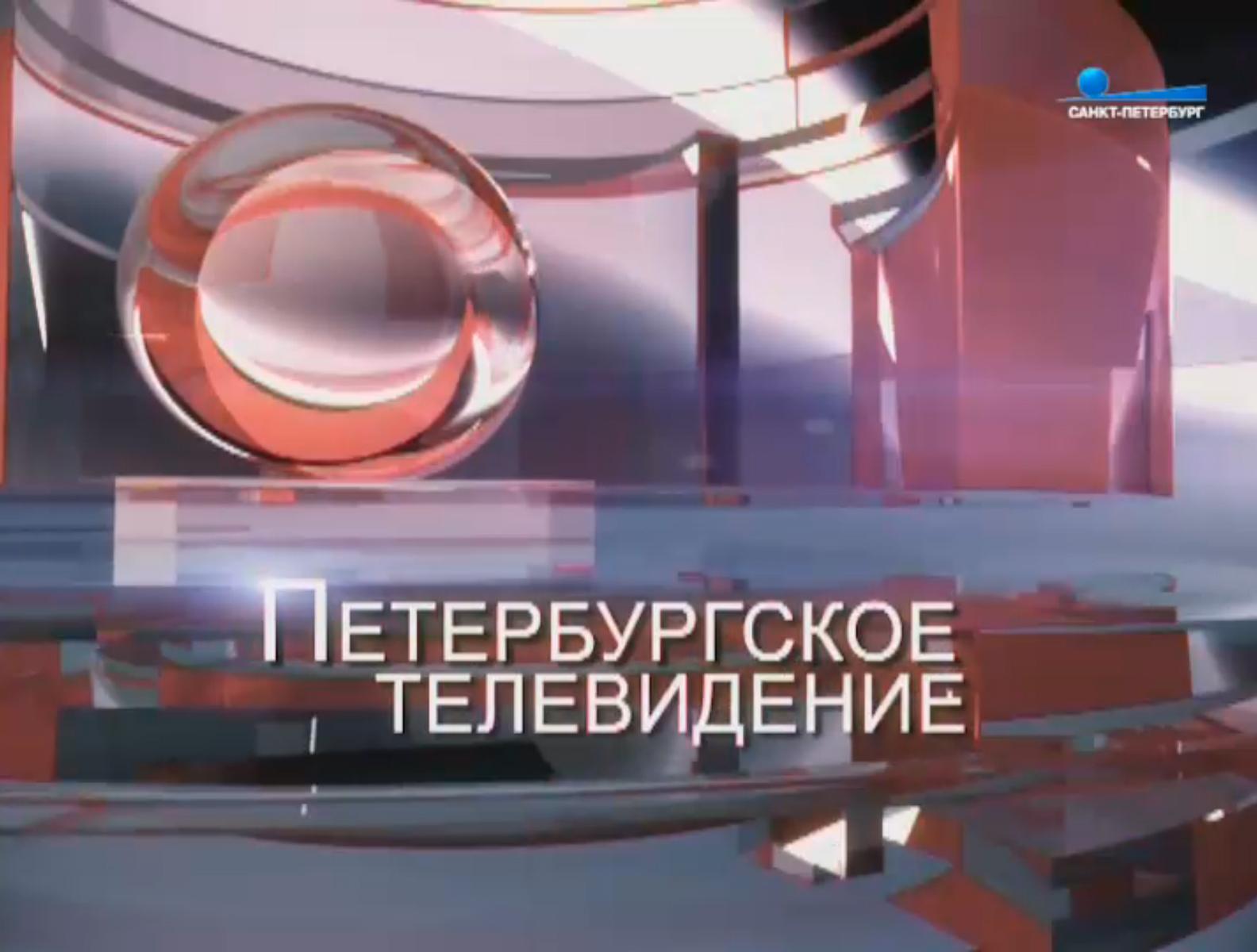 Волгоград трв новости сегодня видео